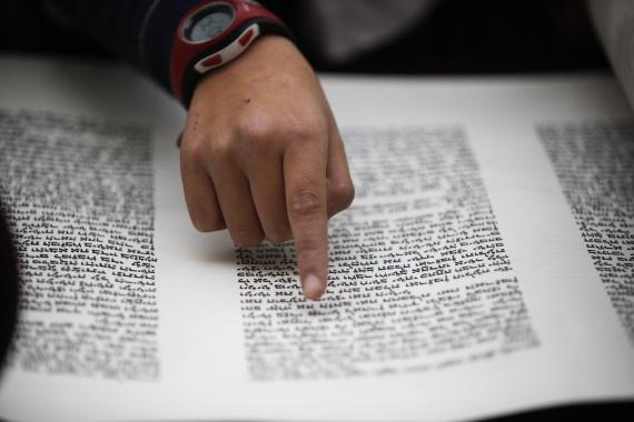Ziemia Święta Starego Testamentu - wylot z Warszawy